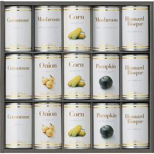 ホテルニューオータニ スープ缶詰セット AOR-100【スープかんづめ やさい 詰め合わせ つめあわせ 日本産 国産 お取り寄せ グルメ おいしい 美味しい うまい】[tr]