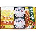 ランチセット R-1000【食品 粗品 カレー ツナ ポタージュ】
