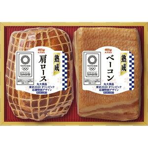丸大食品 ハムギフト MOG-302【お肉 塊 晩ごはん 詰め合わせ つめあわせ 贅沢 ごちそう おいしい 美味しい うまい お取り寄せ グルメ 】