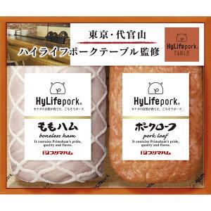 プリマハム ハイライフポークギフトセット HL-30【お肉 塊 晩ごはん 詰め合わせ つめあわせ 贅沢 ごちそう おいしい 美味しい うまい お取り寄せ グルメ 】