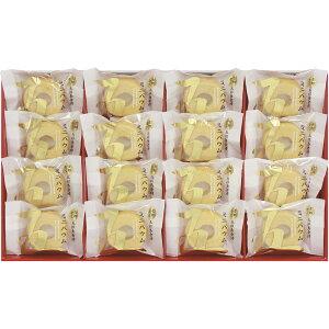 五郎島金時ミニバウムクーヘン YJ-GO【スイーツ デザート 焼き菓子 バームクーヘン 詰め合わせ つめあわせ 贅沢 おいしい 美味しい うまい お取り寄せ グルメ 】