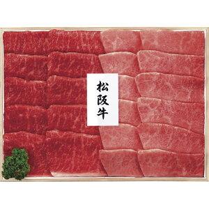 プリマハム 松阪牛 焼肉用410g MAY-101F【お肉 生肉 ブランド牛 まつざかぎゅう まつさかぎゅう やきにく 焼き肉 おいしい 美味しい うまい お取り寄せ グルメ 】
