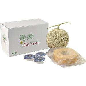 富良野メロン・スイーツセット 810003【果物 フルーツ 国産 日本産 産地直送 焼き菓子 バウムクーヘン 贅沢 おいしい 美味しい うまい お取り寄せ グルメ 】