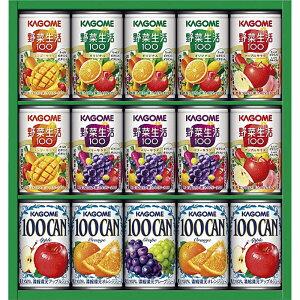 カゴメ フルーツ+野菜飲料ギフト KSR-20L【飲み物 つめあわせ 詰め合わせ 缶ジュース フルーツジュース 果物ジュース 野菜ジュース やさいジュース KAGOME おいしい 美味しい うまい】