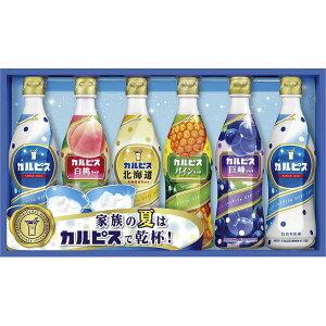 カルピスギフト CR30【飲み物 つめあわせ 詰め合わせ 原液 フルーツ味 乳酸菌 こども 子供 おいしい 美味しい うまい】
