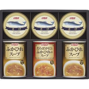 ニッスイ さけ缶詰・ふかひれスープ缶詰 FS-40【缶詰め 詰め合わせ つめあわせ おいしい 美味しい うまい お取り寄せ グルメ 】