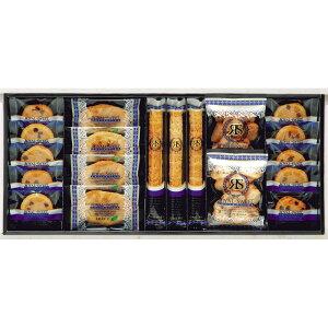 ロイヤルスイートコレクション RC-25【スイーツ デザート 焼き菓子 クッキー 詰め合わせ つめあわせ 贅沢 おいしい 美味しい うまい お取り寄せ グルメ 】