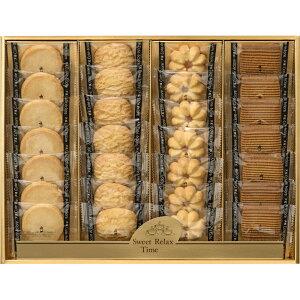 キュートエクロール クッキー詰合せ CK-BN【スイーツ デザート 焼き菓子 詰め合わせ つめあわせ 贅沢 おいしい 美味しい うまい お取り寄せ グルメ 】