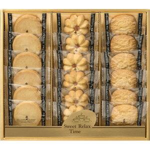 キュートエクロール クッキー詰合せ CK-AN【スイーツ デザート 焼き菓子 詰め合わせ つめあわせ 贅沢 おいしい 美味しい うまい お取り寄せ グルメ 】