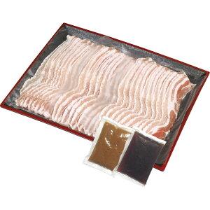 【送料無料】鹿児島黒豚しゃぶしゃぶセット MPBPSB3G1P1 【国産 日本産 豚肉 しゃぶしゃぶ用 お肉 贅沢 美味しい おいしい うまい お取り寄せグルメ お取寄せグルメ】[ty]
