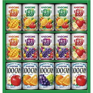 カゴメ すこやかファミリーギフト KSR-20L 【果物ジュース フルーツジュース くだもの 野菜ジュース 缶ジュース 飲み物 詰め合わせ つめあわせ 美味しい おいしい うまい】
