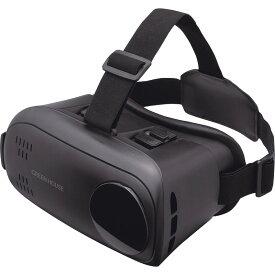VRヘッドセットブラック GH-VRHC-BK 【ヴァーチャルリアリティ バーチャルリアリティ スマホVR スマートフォン VRゴーグル】[tr]