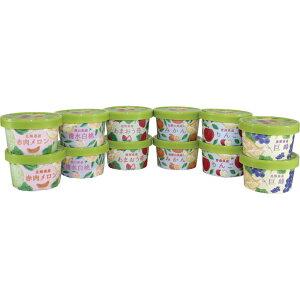 【送料無料】 果実の便り 国産フルーツアイス物語 EG-A12 【食品 贈り物 お菓子 デザート スイーツト アイスクリーム 果物 くだもの おしゃれ お歳暮 お中元 御歳暮 御中元 詰め合わせ つめあ