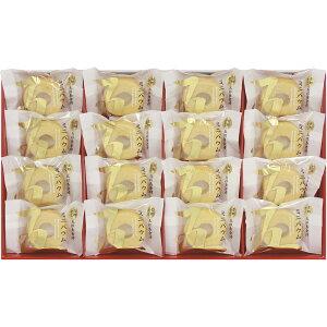 【送料無料】 五郎島金時ミニバウムクーヘン YJ-GO 【食品 贈り物 お菓子 スイーツ お茶菓子 バームクーヘン 焼き菓子 お歳暮 お中元 御歳暮 御中元 詰め合わせ つめあわせ おいしい うまい