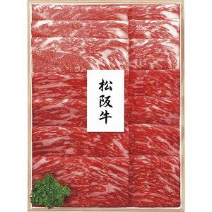 【送料無料】 プリマハム 松阪牛 すき焼き用 MAS-100F 【食品 お肉 牛肉 ブランド牛 まつさかうし まつさかぎゅう まつざかぎゅう すきやき用 国産 国内産 贅沢 ごちそう おいしい うまい お取