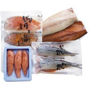 【送料無料】 博多海の幸セット 7577 【食品 明太子 めんたいこ 魚 国産 国内産 詰め合わせ つめあわせ おいしい うまい お取り寄せ グルメ】[ty]