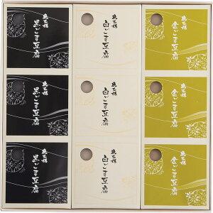 【送料無料】 創業250余年京都伏見 魚三楼 ごま豆腐3種セット UO-G 【食品 胡麻豆腐 とうふ 3種類 詰め合わせ 美味しい おいしい うまい お取り寄せ つめあわせ グルメ】[ty]