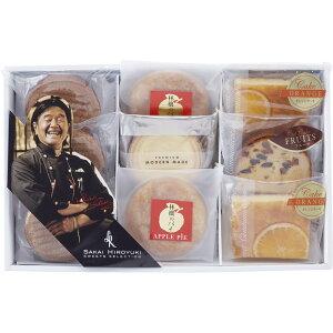 【送料無料】 坂井宏行のこだわり洋菓子 フルール洋菓子9個入り 6378 【食品 スイーツ 焼き菓子セット 洋菓子セット お菓子の詰め合わせ 小分け 個包装 美味しい おいしい おしゃれ 贈答用