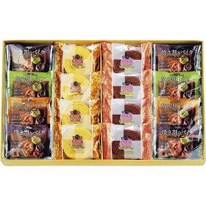 アソートケーキ QX-15 【食品 スイーツ 焼き菓子セット 洋菓子セット お菓子の詰め合わせ バウムクーヘン 小分け 個包装 美味しい おいしい おしゃれ 贈答用 贈答品 絶品 プチギフト 退職 御