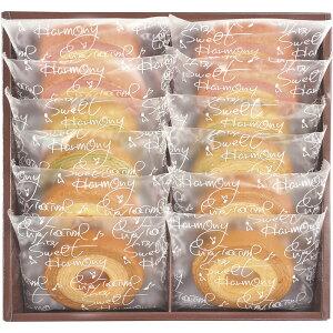 セレブコレクション カラフルバームクーヘン KRA-20A 【食品 スイーツ 焼き菓子セット 洋菓子セット お菓子の詰め合わせ バウムクーヘン 小分け 個包装 美味しい おいしい おしゃれ 贈答用 贈