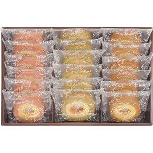 セレブコレクション カラフルバームクーヘン KRA-30A 【食品 スイーツ 焼き菓子セット 洋菓子セット お菓子の詰め合わせ バウムクーヘン 小分け 個包装 美味しい おいしい おしゃれ 贈答用 贈