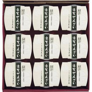 京都 苔香居(たいこうきょ) 緑茶寒天ぜんざい 【食品 お菓子 スイーツセット 涼菓 生菓子 詰め合わせ 和菓子セット おやつ 小分け 個包装 美味しい 贈り物 高級 内祝い 絶品 贈答用 贈答