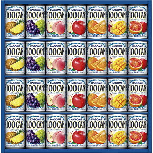 カゴメ フルーツジュースギフト FB-30N 【飲料水 ジュースセット 缶ジュース 果物ジュース 詰め合わせ 内祝い うまい 美味しい 贈答品 贈答用 プチギフト 子供】
