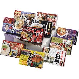 【送料無料】 時間待ちの繁盛店ラーメン20食 【詰め合わせ スープ付き 食品 インスタントラーメン セット 即席麺 ギフトセット 非常食 保存食 おすすめ 人気 日本産 国産 乾麺 即席ラーメン