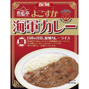 白子のり よこすか海軍カレー 【食品 レトルトカレー かいぐんかれー 1食 1箱 200g 美味しい おいしい うまい】