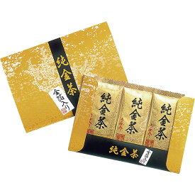 純金茶 J-15【販促 ばらまき ノベルティ おちゃ 金箔入り 梅茶 スティックタイプ インスタント 3個入】