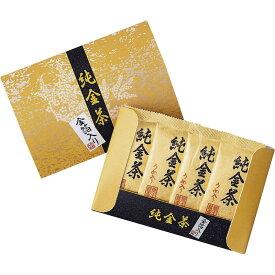 純金茶 J-20【販促 ばらまき ノベルティ おちゃ 金箔入り 梅茶 スティックタイプ インスタント 4個入】