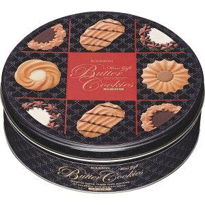 ブルボン ミニギフトバタークッキー缶 【販促 ばらまき ノベルティ お菓子 おかし かんかん 焼き菓子 おいしい 美味しい 缶入り 詰め合わせ クッキーセット】