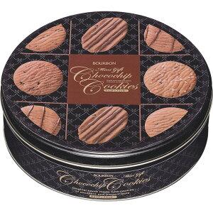 ブルボン ミニギフトチョコチップクッキー缶 【販促 ばらまき ノベルティ お菓子 おかし かんかん 焼き菓子 おいしい 美味しい 缶入り 詰め合わせ クッキーセット】
