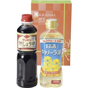 四季彩 2-08R【販促 ばらまき ノベルティ 醤油 調味料セット 食用油 主婦 調味料ギフト】