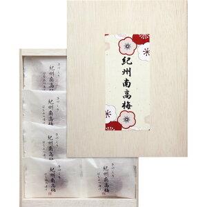 紀州南高梅(8P) RUB-100【販促 ばらまき ノベルティ うめぼし 8個入 木箱入り はちみつ 紀州梅 おいしい 日本産 国産】