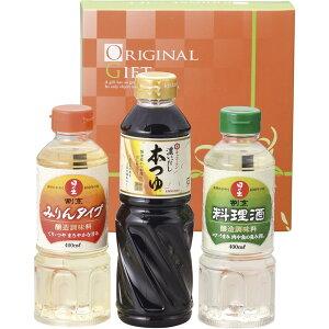 四季彩 3-10K【販促 ばらまき ノベルティ 醤油 調味料セット 3点セット 主婦 調味料ギフト】