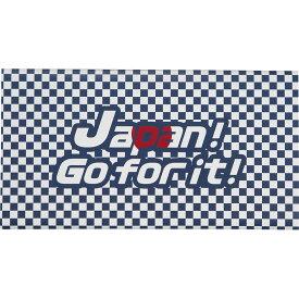 Japan Go for it! フィルムティッシュ M011-03【販促 ばらまき ノベルティ ティッシュペーパー 日本応援 消耗品 日用品】