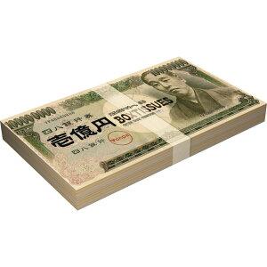 壱億円BOXティッシュ30W 【販促 ばらまき ノベルティ ティッシュペーパー 箱ティッシュ 消耗品 日用品 おもしろ ユニーク】