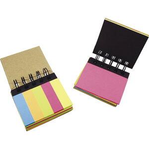 Wリングエコ付箋セット S3201【販促 ばらまき ノベルティ 文房具 ぶんぼうぐ ふせんセット 5色 メモ帳 リングメモ】