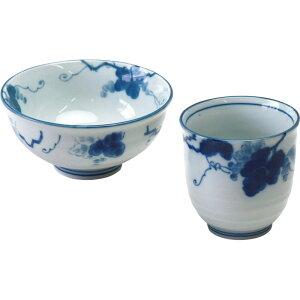 藍染ぶどう食事揃 310401【販促 ばらまき ノベルティ 食器セット ゆのみ 湯のみ 和食器 お茶碗 ちゃわん】