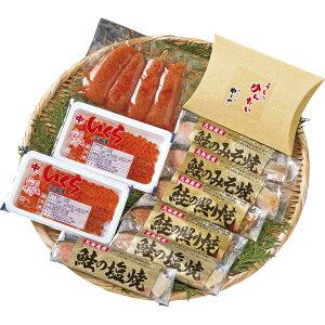 【送料無料】北海道いくら・3種の鮭とやまや明太子 詰合せ 2740-50[][ty]
