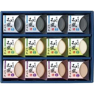 北海道和風ぷりん(豆乳仕立て) HWP-12[tr]【2021お歳暮ギフト】