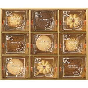 【お菓子 詰め合わせ 】神戸シュクレテ クッキー詰合せ KOB-C【焼き菓子 クッキー 詰め合わせ セット バレンタイン ギフト 誕生日 プレゼント 贈り物 贈答品 残暑見舞い お歳暮 人気 新築祝い