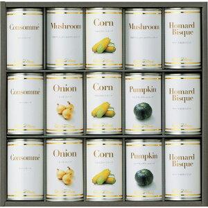ホテルニューオータニ スープ缶詰セット AOR-100[tr]