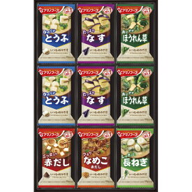 アマノフーズ おみそ汁ギフト M-100P[tr]