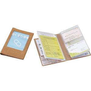 お薬手帳カバー HC-50TC[tr]