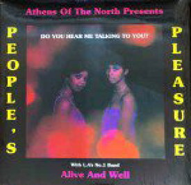 """PEOPLE'S PLEASURE / WORLD FULL OF PEOPLE(VOCAL/INST) (7"""")"""