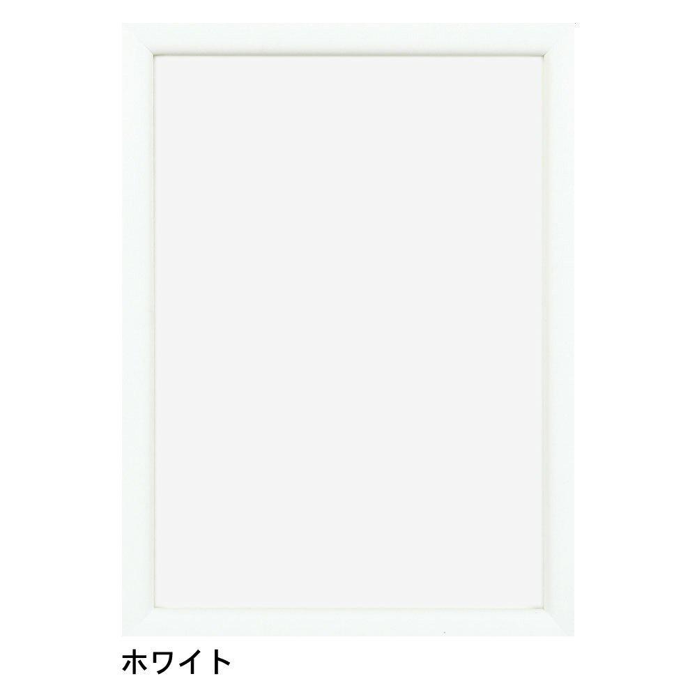 【50x70cm】A.P.J. | ステインパネル | 木製フレーム | 50x70cmサイズ (white)