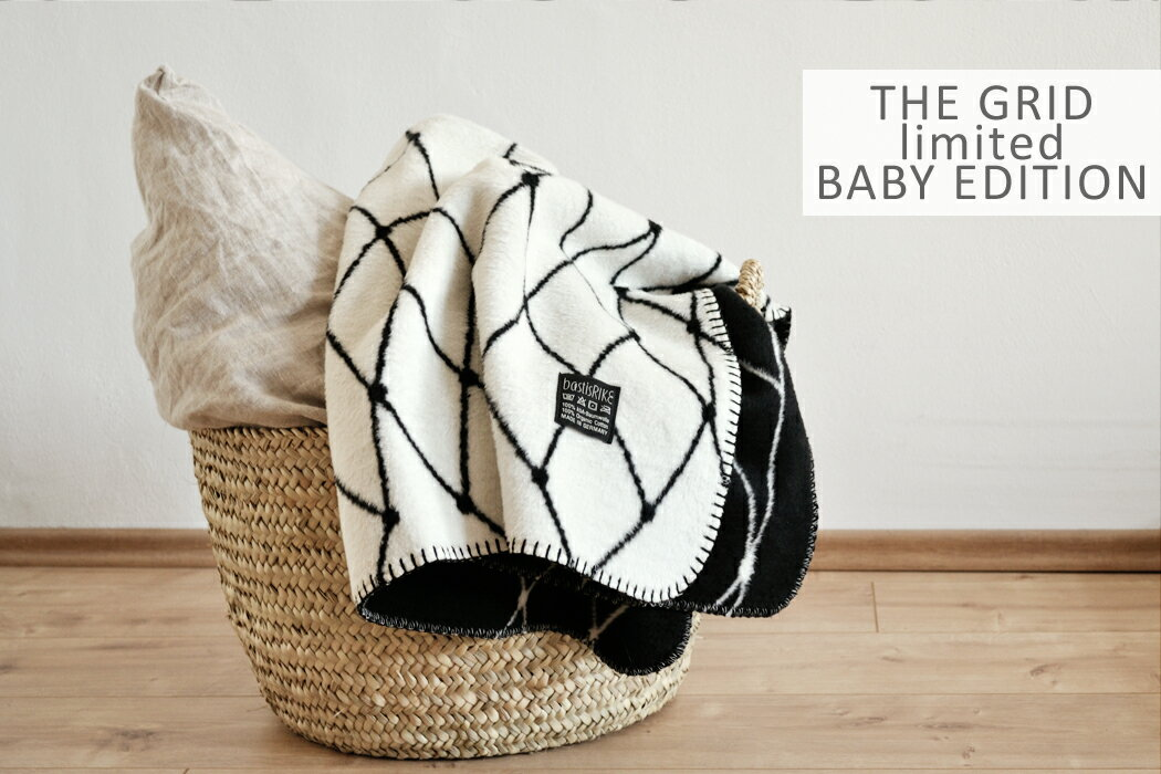 bastisRIKE | THE GRID - COTTON BABY BLANKET (black and white) | ベビーブランケット【75x100cm】【北欧 シンプル モノクロ インテリア】