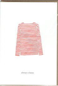 【エントリーでポイント10倍】KARTOTEK COPENHAGEN | GREETING CARD「always classy」(SWEATER RED) | グリーティングカード